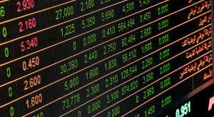 10 Day Trading Tips for Beginner Traders - TechPally Business